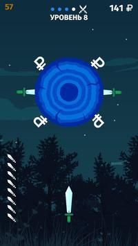 伐木工人游戏图3