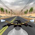 超级摩托车模拟器3D