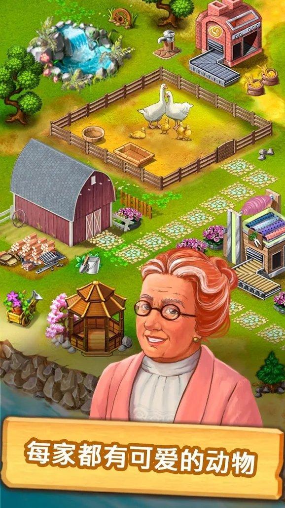 珍妮的农场2020破解版图2