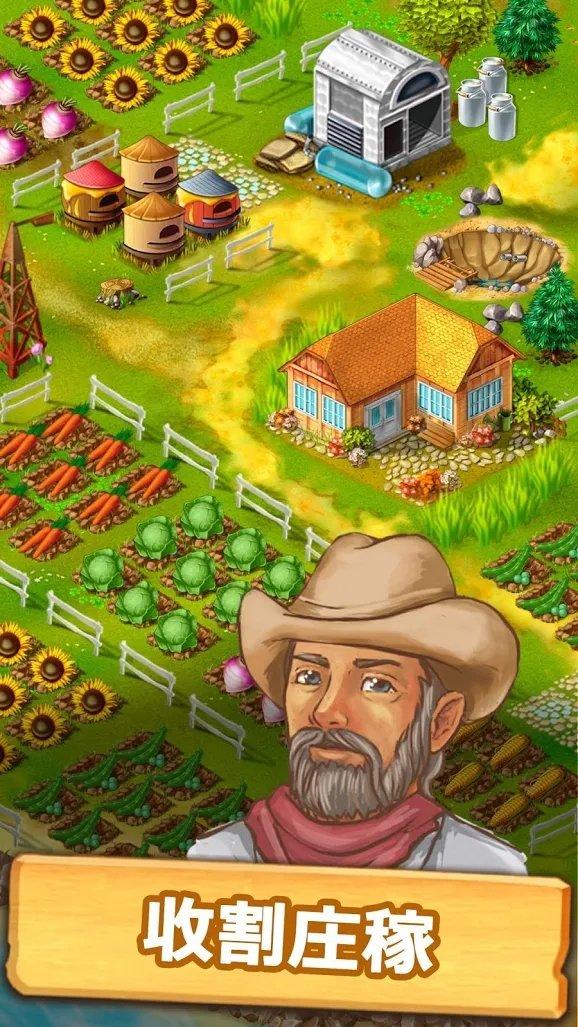 珍妮的农场2020破解版图5