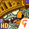 植物大战僵尸2游戏2.5.1中文破解版