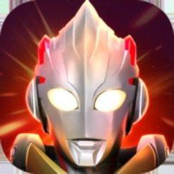 奥特曼宇宙英雄破解版无限金币钻石资源