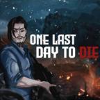 死亡前最后一日