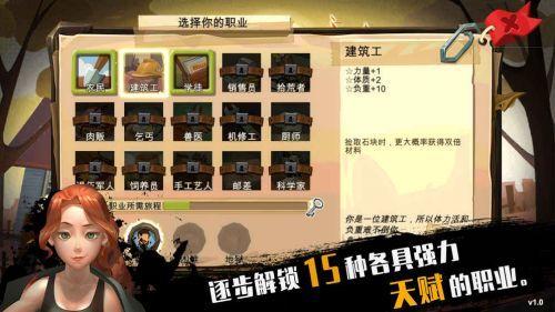 归家异途免费中文破解版图3