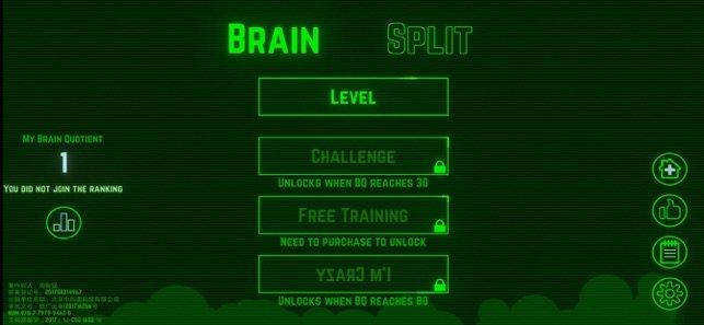 脑裂游戏图1
