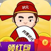 中华答题大赛红包版