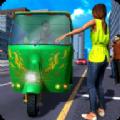 黄包车模拟器游戏