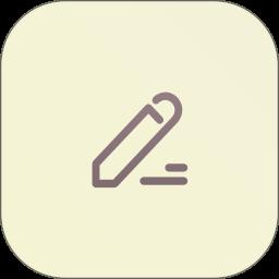 简笔app