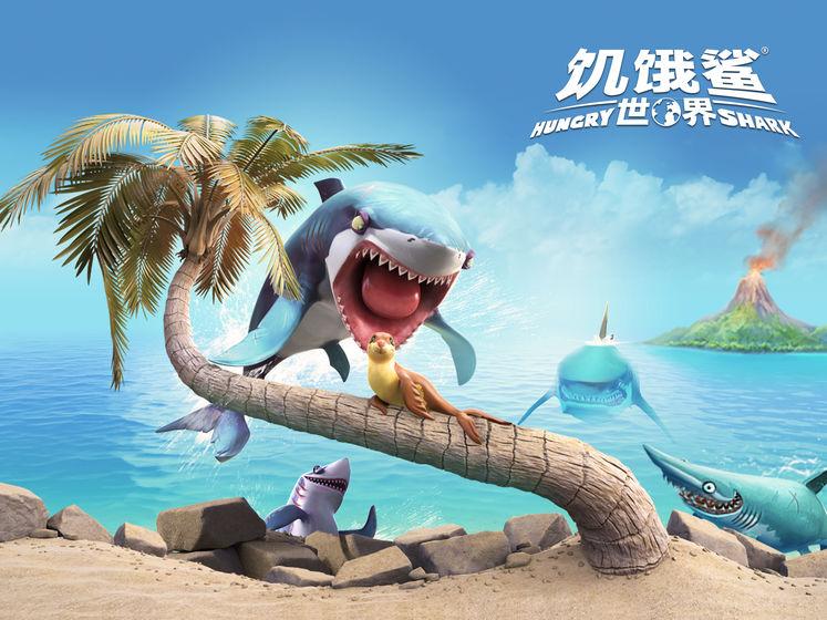 饥饿鲨世界破解版图5