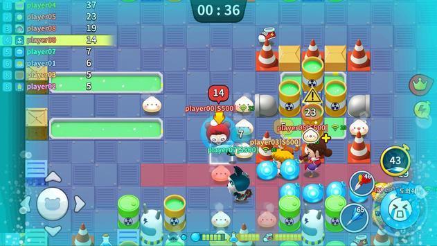oom M游戏手机版图1