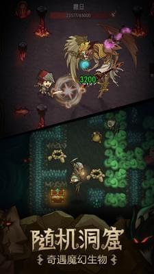 贪婪洞窟破解版图1