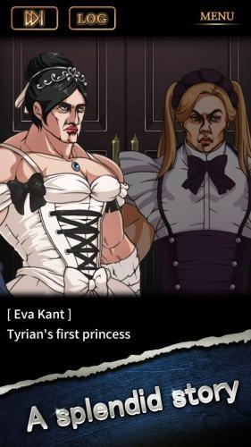 肌肉公主图3