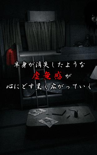 逃脱游戏咒巢图3