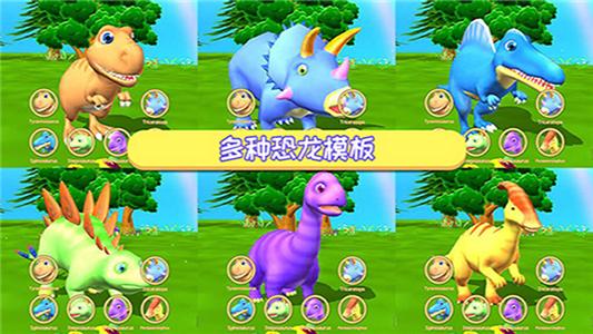恐龙涂色画本图3
