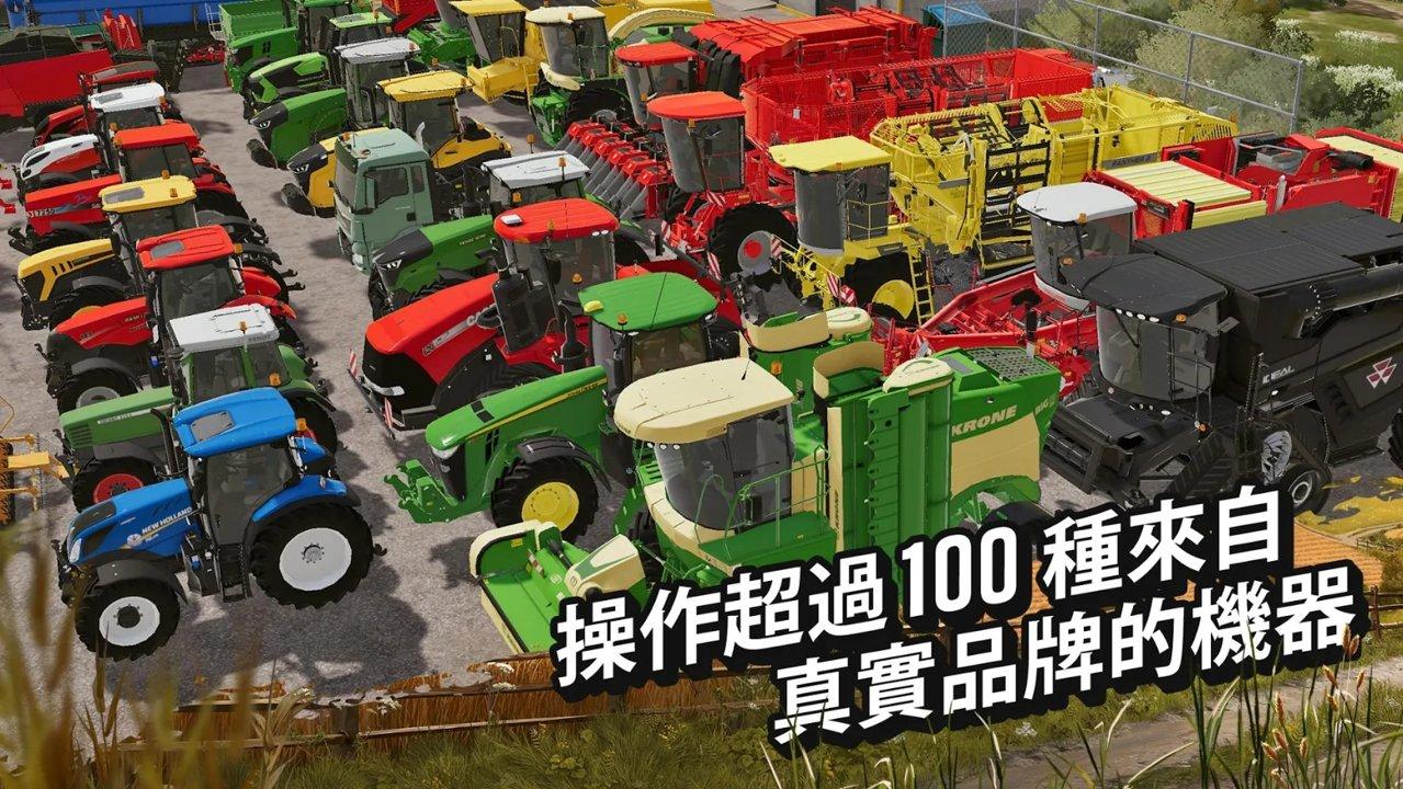 模拟农场20无限金币破解版图3