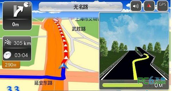 领路人导航软件破解版图4