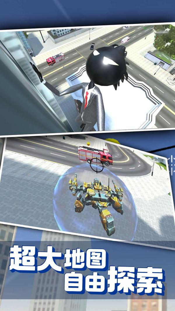 火柴人吃鸡模拟器图4