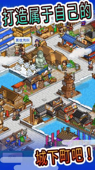 大江户物语无限金币版图2