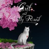 猫与幽灵之路破解版