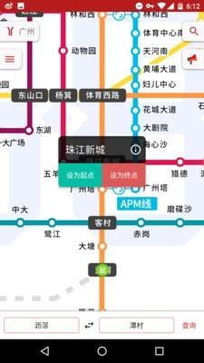 8684地铁图1