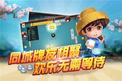 百乐棋牌安卓版图2