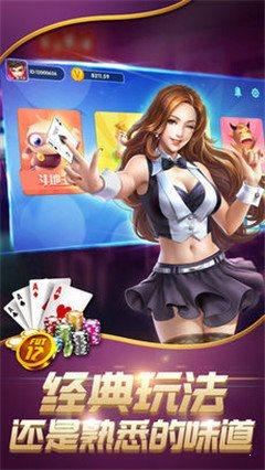 339欢乐厅送新手卡图3