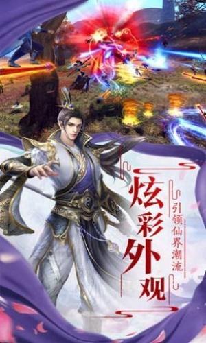 仙梦神剑录红包版图3