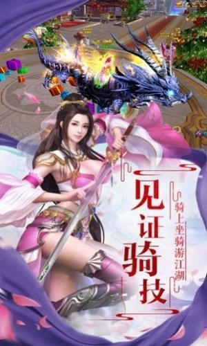 仙梦神剑录红包版图2