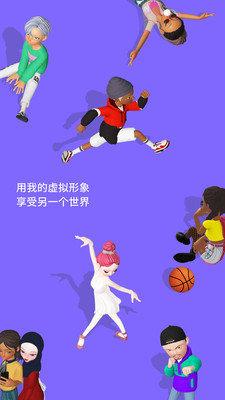崽崽zepeto中文版图3