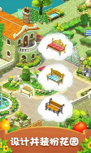 梦幻花园破解版无限星无限金币图4