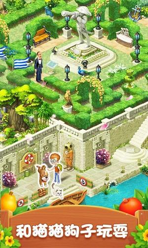 梦幻花园破解版无限星无限金币图2
