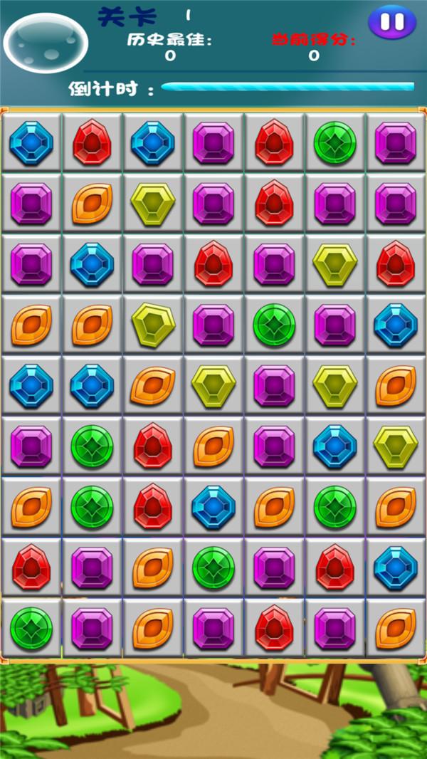 宝石消除联盟图2