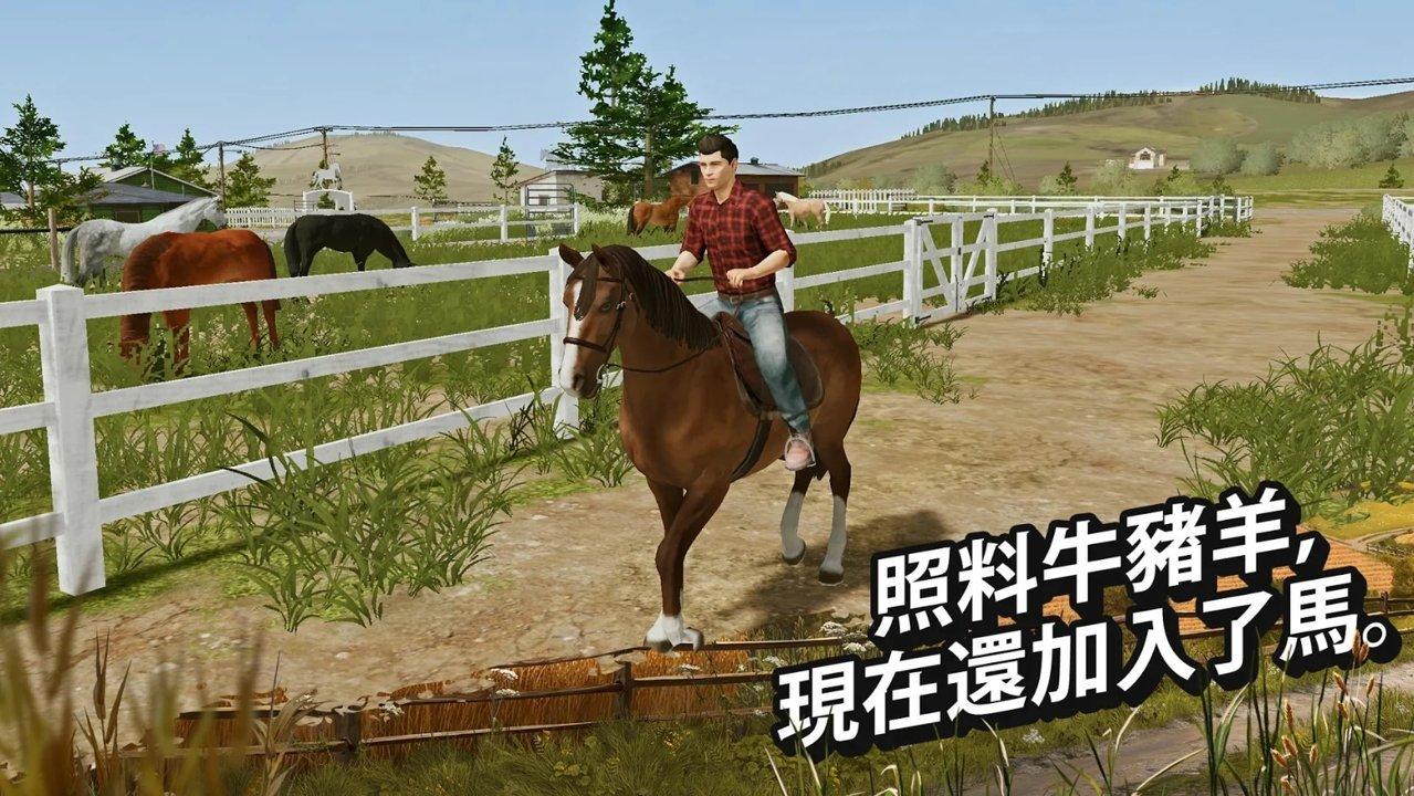 模拟农场20手机版无限金币图2
