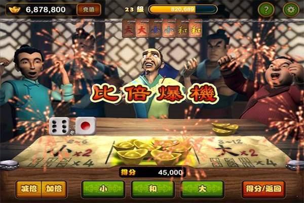 水浒传棋牌游戏图3