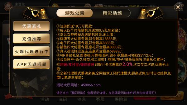 帝王棋牌官方版图3