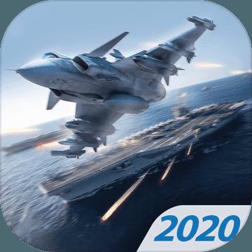 现代战机2020无限金币版