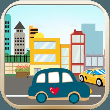 汽车拼图世界