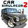 汽车模拟器2破解版无限金币
