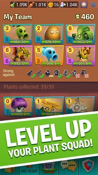 植物大战僵尸3激情解锁版图3