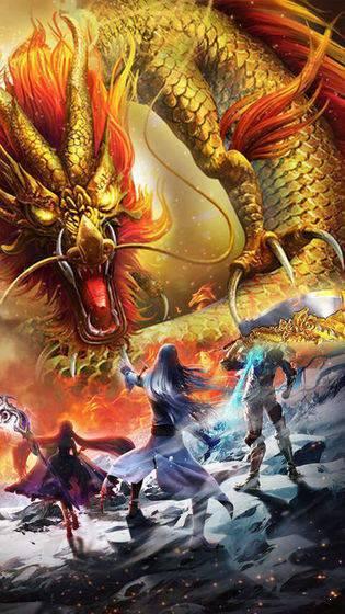 魔龙传说打金传奇图3