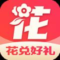 鲜花街app