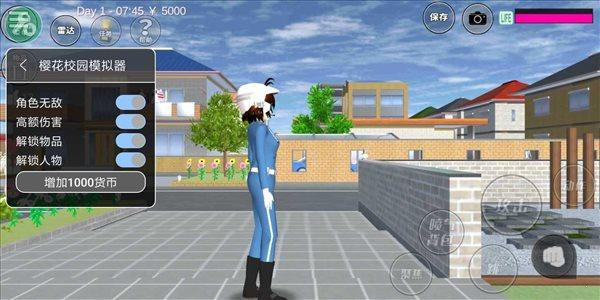 樱花校园模拟器2021最新版有雪屋图1