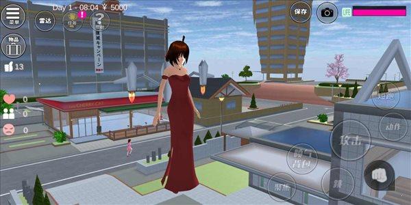 樱花校园模拟器2021最新版有雪屋图2