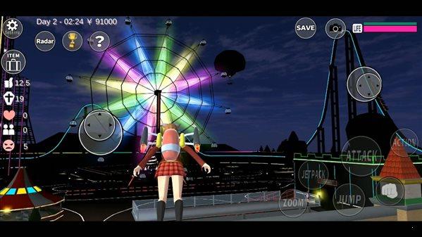 樱花校园模拟器最新版更新冰屋图2