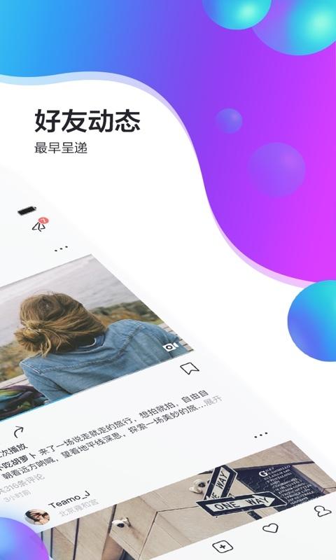 ins中文版图2