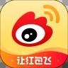 微博养福牛新春旅行记肖战官网版