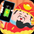 财神充电app