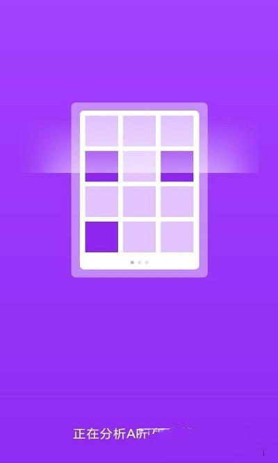 财神充电app图3