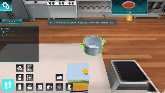 黑暗料理模拟器最新中文版图2