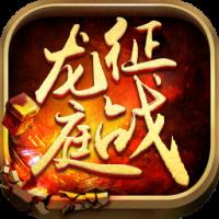 444shu征战龙庭 v1.70